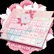 Flower Color Theme&Emoji Keyboard