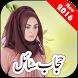 Hijab Style Step By Step by ShenLogic