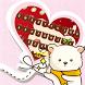 Cute Teddy Bear Keyboard Theme by New Theme World