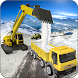 Heavy Excavator Crane Digger by Zappy Studios - Action and Simulation Games & Apps