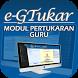eGTukar - Modul e-GTukar Guru by Resepi Masakan