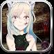 Anime Avatar Maker: Creepy Scream Factory