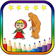 Coloring Book for Masha Fans by Code The Fun