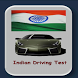 Indian Driving Test by Ranjeet Jha