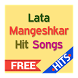 Lata Mangeshkar Hit Songs by Kartikeya Developers