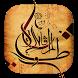 خواطر اسلامية علمتني الحياة by NadMed