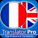 French - English Translator ( Text to Speech ) by Translator Pro