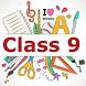 Class 9 App for CBSE / NCERT by EduRev