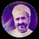سخنرانیهای شیخ ضیائی by hawijapp