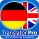 German - English Translator ( Text to Speech ) by Translator Pro