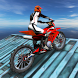 Motorcycle Games by Integer Games