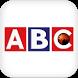 ABC News Nepal by NEW IT VENTURE