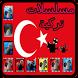 مسلسلات تركية - serie turkie 2018 by king of arabe apps