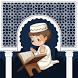 آموزش قرآن by borzo foladi