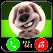 Call From Talking Ben Dog prank by bestA4-devlopper