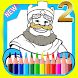 Coloring Book For Clash Royale by Best Stickers
