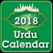 Urdu Calendar 2018 by CalendarCraft