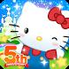 Hello Kitty World - Fun Game by SANRIOWAVE CO., LTD.