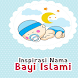 Baby Name Islamic by evangaoul