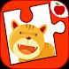 ABC Animals Jigsaw Puzzle Game