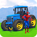 Superheroes Tractor Stunt Racing Games by Let's Game