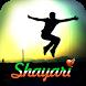 Best Shayari by Leeway Infotech LLC