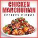 Chicken Manchurian Recipe by Fast Food Recipe Guru