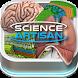 살아있는 교과서 - 사이언스 아티슨 by (주)자연사연구소