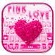 Rose Delicate Heart Keyboard Theme by Fancy Keyboard for Android Apps
