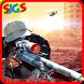 IGI Commando Real Mission 3D by Sharma Ji Games Studio