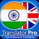 Hindi - English translator ( Text to Speech ) by Translator Pro