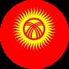 Кыргызча тест by M.Umar Design