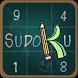 Sudoku (Unreleased) by dylanedwards