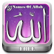 Names of Allah 99 Audio by Islamic Study - Quran and Hadith