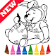 Learn Draw Winnie the Coloring Bear Pooh by Fans