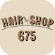 HAIR SHOP 675 公式アプリ by イーモット開発