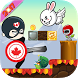Super Canada save Hatch eggs by vincent ltd