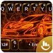 Neon Burning Flame Racing Car Keyboard Theme by Hot Keyboard Themes For Android