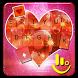 Sparkling Red Heart Keyboard Theme by Fashion Cute Emoji