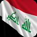 الدستور العراقي by Drjob Studio