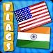World's National Flags Quiz by Kidz Corner