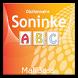 Soninke Dictionnary by sacko