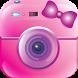 Beauty Plus Photo Frames Pro by Plopplop Apps