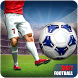 Play World Football League: Soccer Game 2017 by OptionsGames