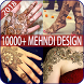 10000+ Mehndi Designs:Simple Mehndi Design 2018 by videoapps2k