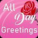 2018 All Day Greetings - Hindi English Wishes by Murlidhar App Studio