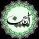 دعای آل یاسین by Ali Kamrani