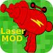 Gun Laser mod for minecraft by DeomaLab