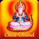 Cheti Chand ,Julelal Jayanti by genius bee