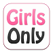 All 4 Girls/Ladies-Girls only by Mantra Apps Andro
